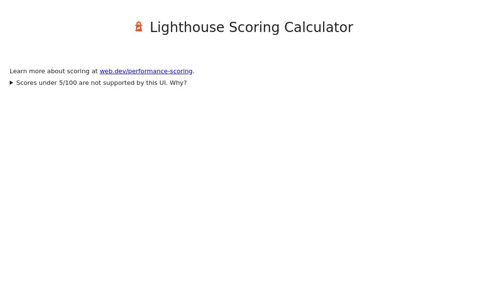 Screenshot of Lighthouse Scoring Calculator